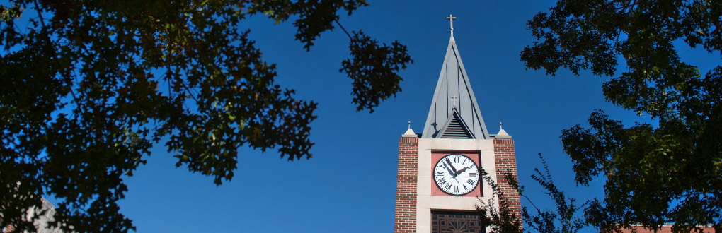 Clock Tower on the campus of the University of the Incarnate Word